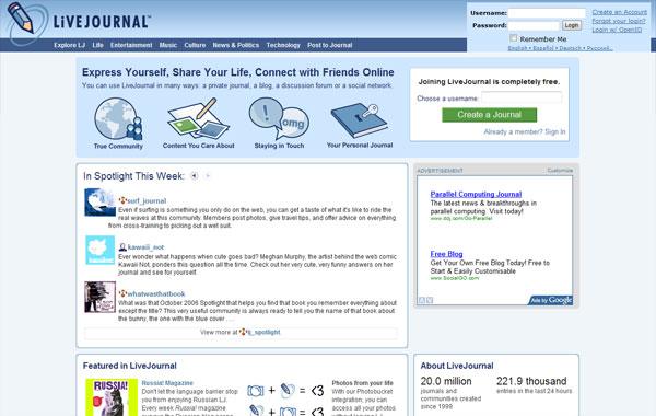 3-livejournal-blog